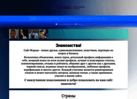 forado.ru