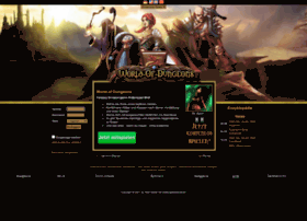 forakesh.world-of-dungeons.de