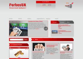 forbesua.net
