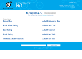 forbigblog.ru