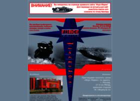 force-marine.ru
