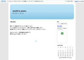 forclara.jugem.jp