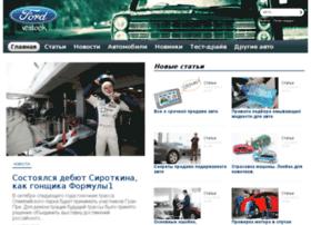 ford-vostok.ru