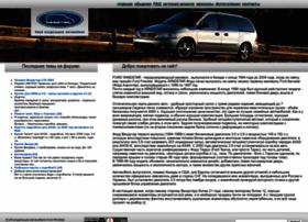 ford-windstar.ru