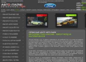 ford.auto-life.ru