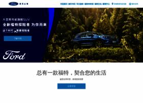 ford.com.cn