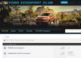fordecosportclub.com