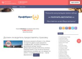 fordkirov.ru