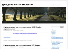 fordomstroy.ru