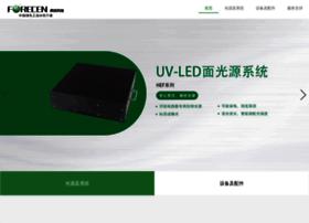forecen.com