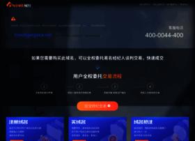 foredigelgasa.net