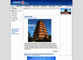 foreignercn.com
