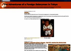 foreignsalaryman.blogspot.com