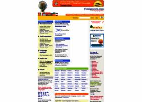 foreignword.com
