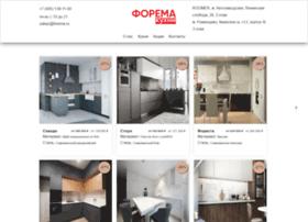 forema.ru