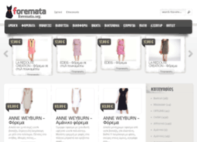 foremata.org