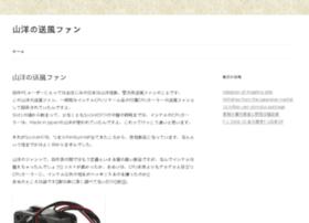 forenap.com