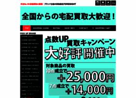 foresightonline.shop-pro.jp