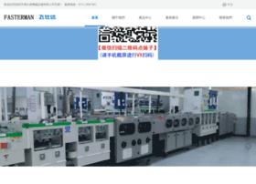 forestchild.tw