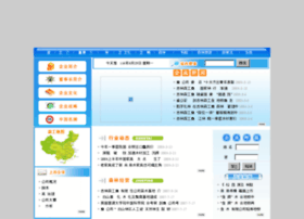 forestindustry.com.cn