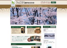 forestiwate.jp