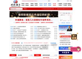 foretech.com.cn