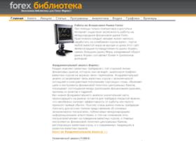 forex-baza.com