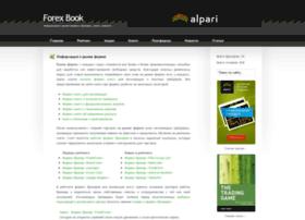 forex-book.info
