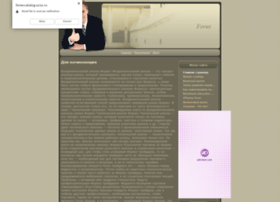 forex-catalog.ucoz.ru