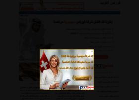 forex-kuwait.com