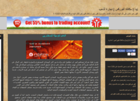 forex-live-account.blogspot.ae