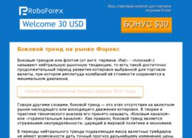 forex-zulutrade.ru