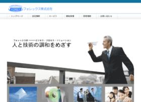 forex.co.jp