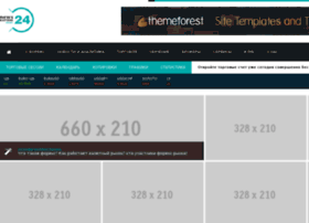 forex.com.ru