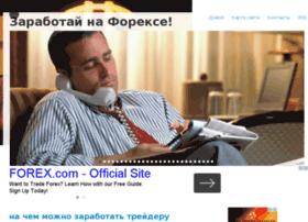 forex.ideika-bizness.ru