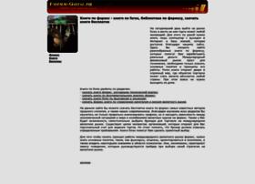 forex.secretblog.ru