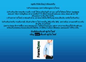 forex2you.com