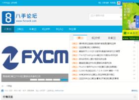 forex8.com