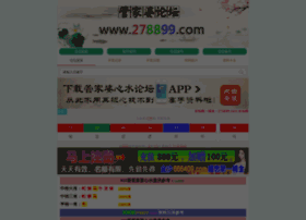 forexbaku.com