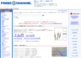 forexchannel.net