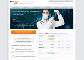 forexclub-brasil.com