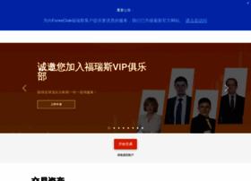 forexclub-china.com