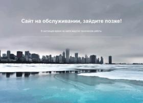 forexfinans.ru