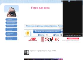 forexforall.infacms.com