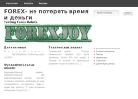 forexjoy.com
