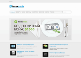 forexparty.org