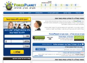 forexplanet.co.il