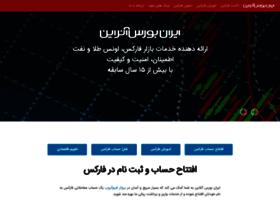 forexschool.iranbourseonline.com