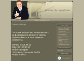 forextema.ucoz.ru