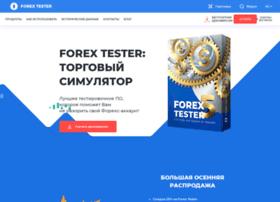 Forex tester 2 скачать бесплатно